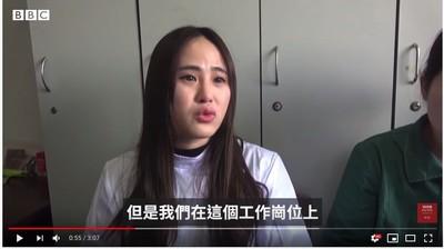 武漢護士哭訴:說不怕是不可能的