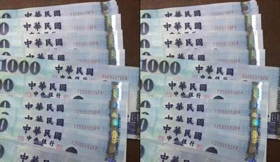 銀行換千鈔 超幸運連號卻少1張過年換新鈔
