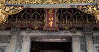 全台「超靈驗宮廟、財神廟」懶人包