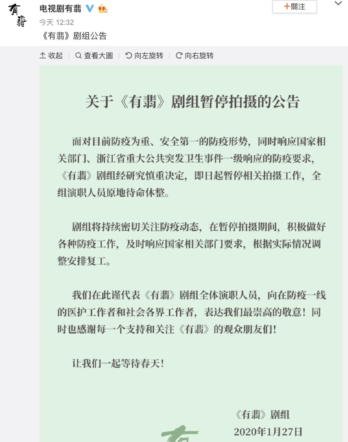 ▲《有翡》由王一博和趙麗穎主演。(圖/翻攝自《有翡》官方微博)