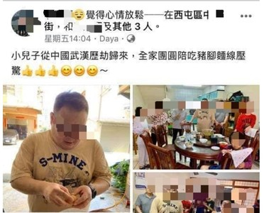 台中男武漢返鄉 市府:已要求居家隔離