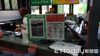 大台南公車及轉運站加強防疫措施