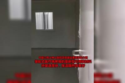 抗武漢肺炎 火神山第一間病房蓋好了