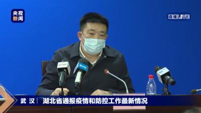 武漢市長周先旺開記者會把口罩戴反