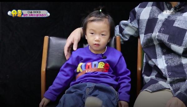 ▲▼ 2歲兒跟Gary長超像!《超人》曝真面目 網嚇歪:他超聰明。(圖/翻攝自KBS)