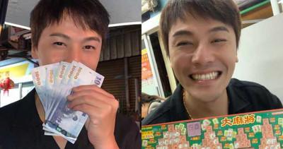 黃文星刮中$5000冒雨換錢 真正目的被讚爆!