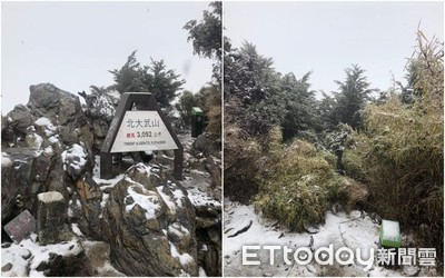 15年來首見!屏東北大武山下雪了