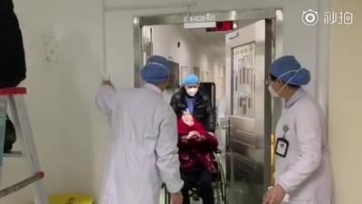 武漢87歲婆婆肺炎治愈出院