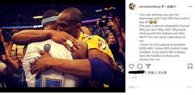 甜瓜催淚長文悼Kobe:為什麼是你?
