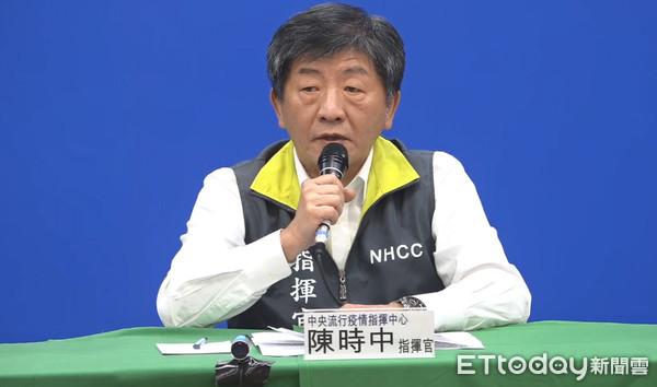▲▼0128武漢肺炎晚間記者會,衛福部長陳時中。(圖/記者張榮恩攝)