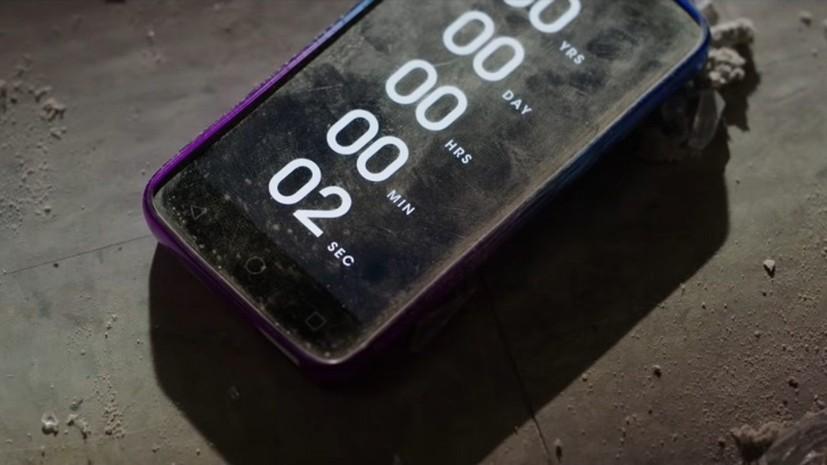 《倒數計死》Countdown - 現代人手機焦慮症的體現