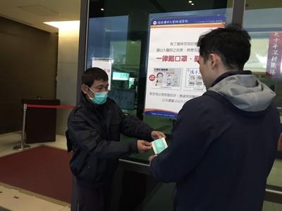 羅東博愛醫院30日起入院需戴口罩