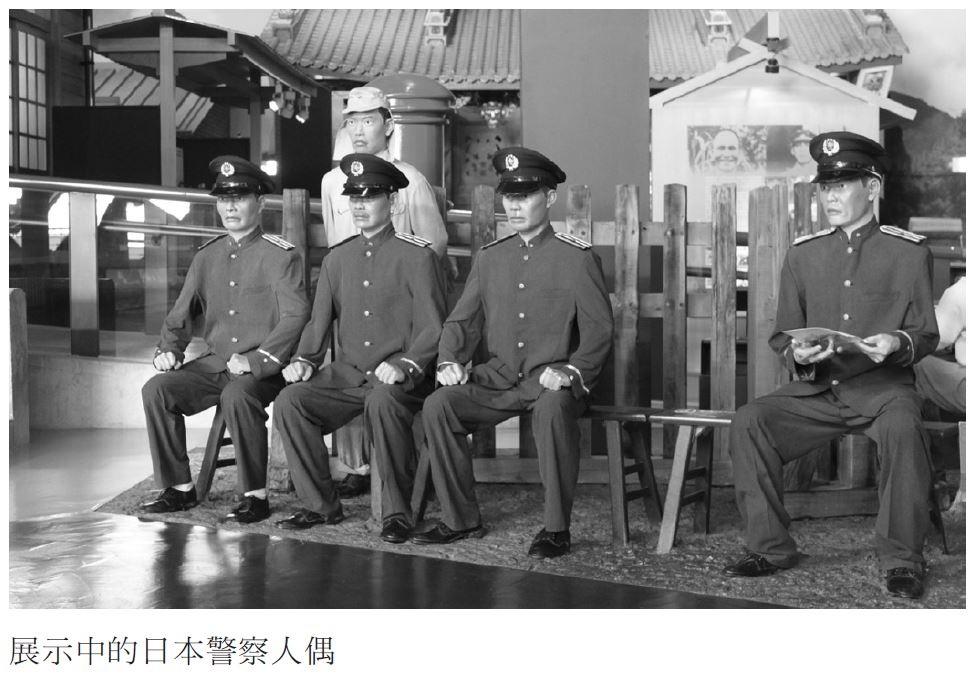 ▲▼ 《我們與台灣的距離》。(圖/大田出版提供,請勿隨意翻拍,以免侵權。)