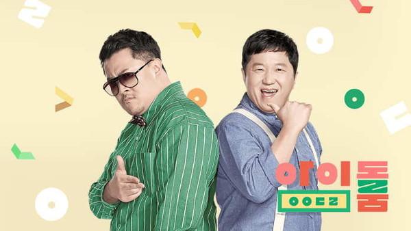 ▲▼鄭亨敦、Defconn《Idol Room》宣布收攤。(圖/翻攝JTBC)