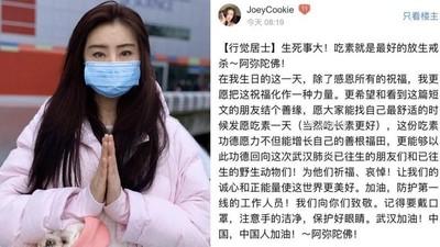 王祖賢53歲生日「戴口罩現身」 號召吃素1天