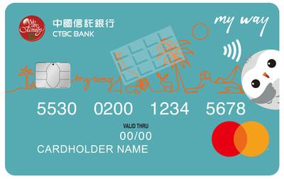 首張香味簽帳金融卡 海外現金回饋2.5%