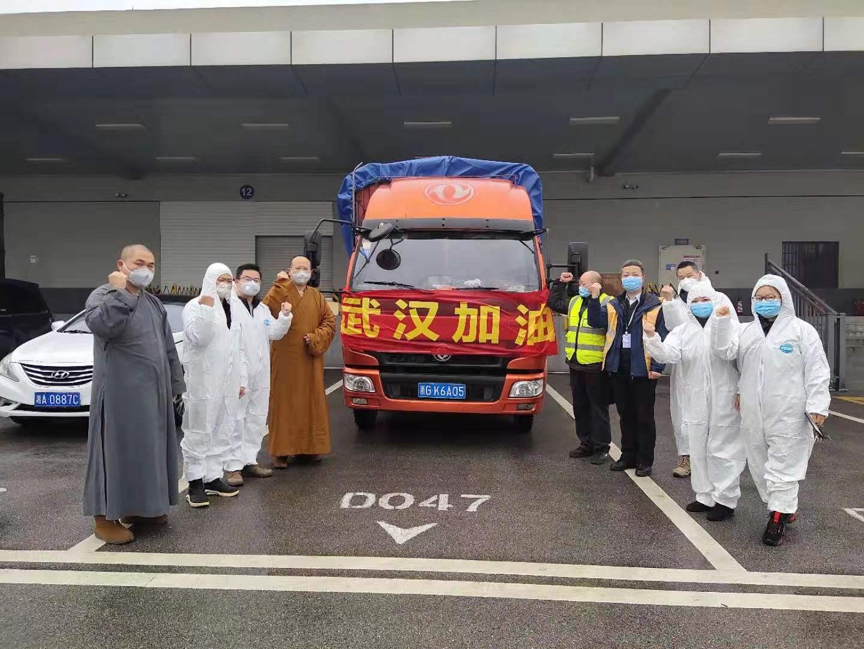 「70萬片口罩」送達大陸武漢肺炎疫區 環球網:台灣同胞愛心沒有缺席。(圖/環球網)