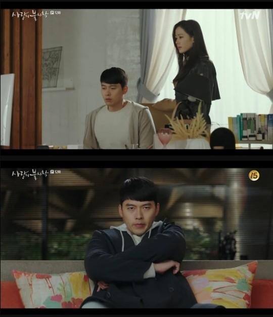 ▲雷/《愛的迫降》出現《阿爾罕布拉宮》!玄彬被迫斷網氣到嘟嘴。(圖/翻攝自tvN)