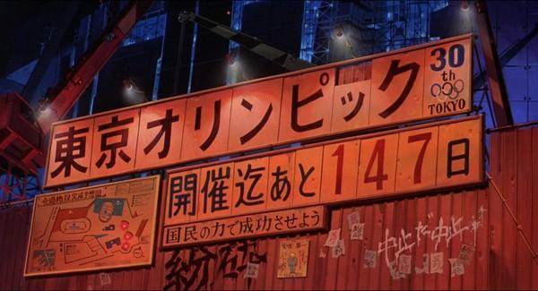 ▲▼日本經典動畫科幻動畫電影《阿基拉》,劇情中東京奧運在開幕前147天中止。(圖/劇照)