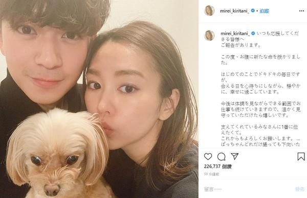▲桐谷美玲宣布懷孕。(圖/翻攝自桐谷美玲Instagram)