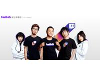 因應電玩展延期 Twitch同樂活動網路開戰、線上周邊商店同步開張