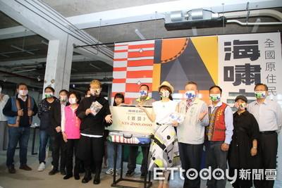 台東縣政府舉辦全國原住民文創設計競賽
