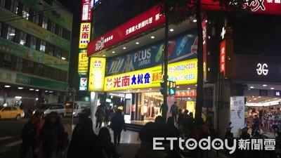 光南免費發50萬片口罩…25家門市公開
