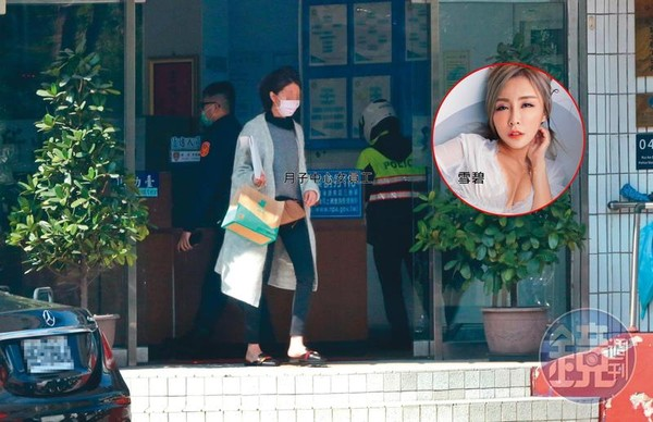 1月31日13:08,台北某知名護理之家因未收到雪碧入住的款項,女員工前往派出所報案,做完筆錄走出大門。