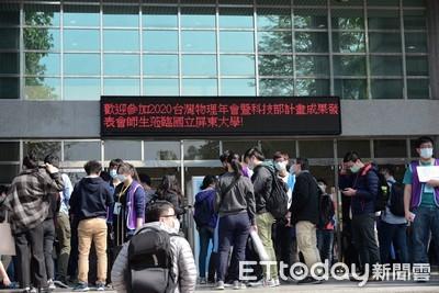 臺灣物理年會如期舉行 加強防疫