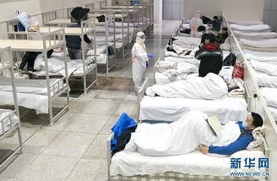 武漢9間方艙醫院收5600名確診病患 衛健委:不會導致交叉感染