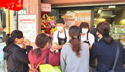 鮮物超市防疫加碼:免費喝魚湯