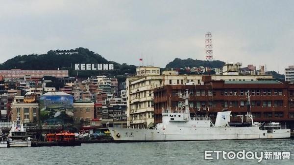 ▲基隆港。(圖/ETtoday資料照)