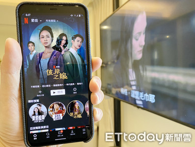 Netflix宣布安卓設備支援AV1技術