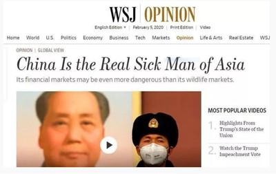 WSJ記者連署要總社道歉