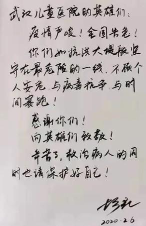 ▲胡歌低調捐空氣殺菌機到武漢的兒童醫院。(圖/翻攝自豆瓣)