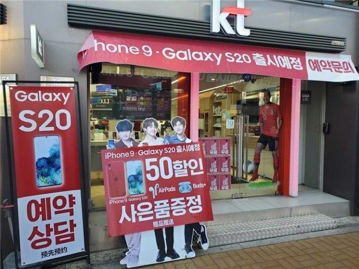 ▲韓電信開放預購iPhone9。(圖/翻攝自mysmartprice)