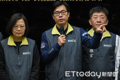 守住台灣防線 陳其邁推「科技防疫」:健保卡一插就知出入境紀錄