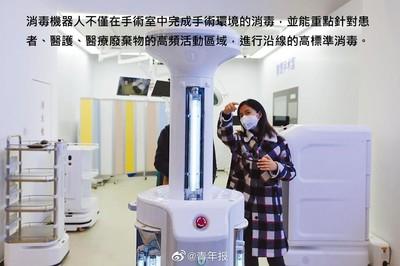 機器人加入抗疫!「無死角消毒+送藥」全包