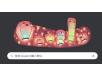 Google首頁用天燈祈福元宵節  愛爾蘭大選引發關注