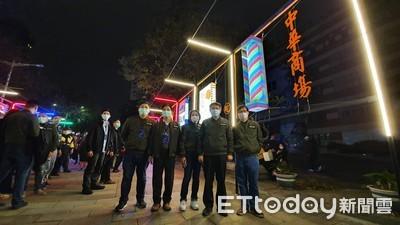 台北燈節雙主場開幕!民眾不怕肺炎出門賞燈