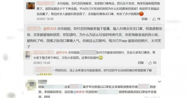 ▲▼林志玲遭大陸網友攻擊。(合成圖/微博)