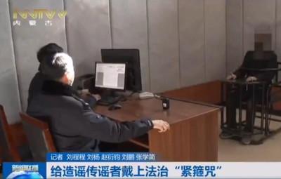 陸男稱武漢肺炎是「美國基因武器」 警方:發佈假消息