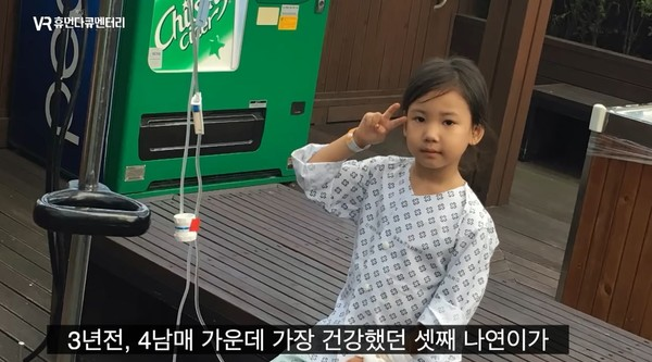 愛女血癌病逝3年! 悲痛母藉韓電視台「VR技術」重逢:我好想妳...