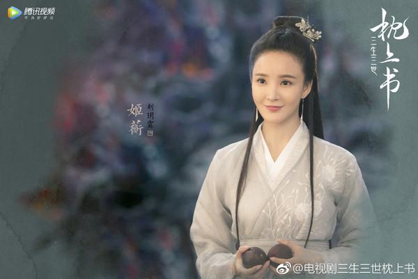 ▲▼《三生三世枕上書》劉玥霏扮演「姬蘅」,也是電視劇出品人之一。(圖/翻攝自微博)