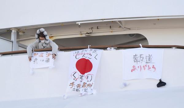 新冠肺炎日本34確診、1死亡 指揮中心發布「第一級旅遊警示」
