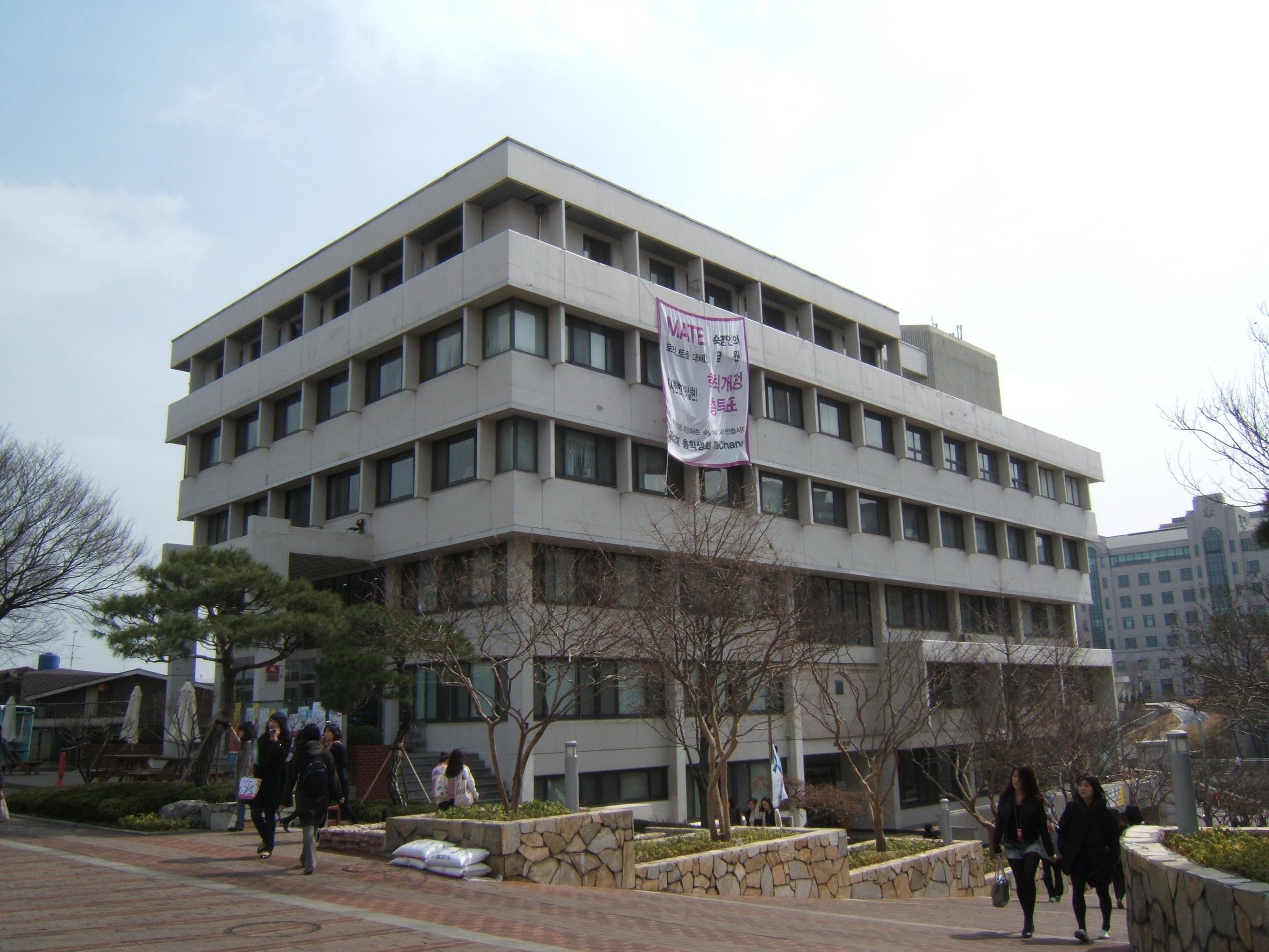 ▲▼南韓淑明女子大學學生會館(圖/翻攝自維基百科)