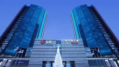 南韓LG集團346億賣北京總部