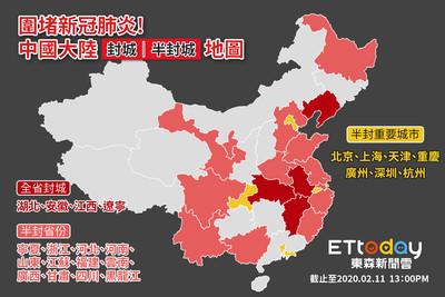 北京黨委發戰時狀態令 醫護才可戴N95