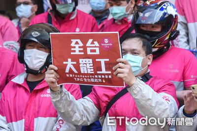 控資方協商條件「關門自己改」!熊貓外送員被砍薪跑愈多錢愈少
