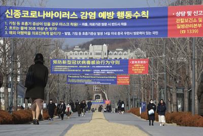 新冠病毒韓文名稱定為「冠狀19」